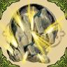 Каменная дрожь